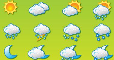 حالة الطقس غداً فى مصر بجميع المحافظات لعام 2017 s620106155532.jpg