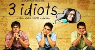 فيلم الحمقى الثلاثة يكتسح جوائز بوليوود الهندية