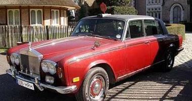 سيارة الأميرة مارجريت للبيع مزاد