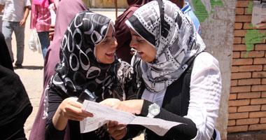 الطلاب بعد الامتحان