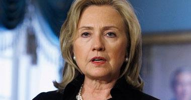هيلارى كلينتون وزيرة الخارجية الأمريكية