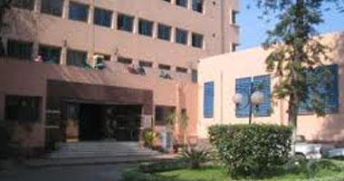 معهد القلب القومى