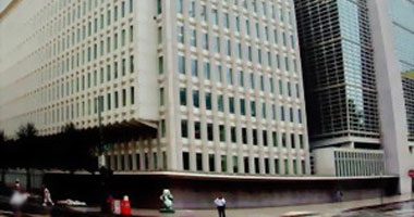 بنك التنمية الأفريقى