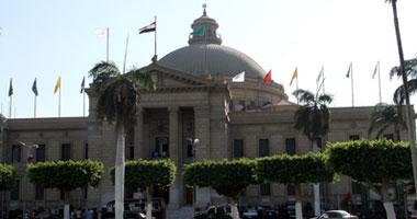 جامعة القاهرة ـ أرشيفية