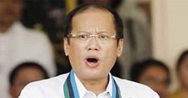 """الرئيس الفلبينى """"بينينو أكينو"""""""
