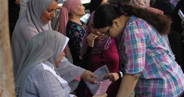 10681 طالب أولى ثانوى يؤدون الاختبار التجريبى باصطحاب الكتاب المدرسى بدمياط