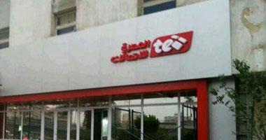 بلتون  تتوقع استحواذ  المصرية للاتصالات  على 5% من سوق المحمول فى 2018 -