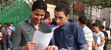 بدء امتحان الفلسفة والمنطق لطلاب الدور الثانى بالثانوية العامة