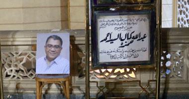 بدء مراسم عزاء عبد الله كمال بمسجد الرحمن الرحيم بصلاح سالم