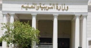 التربية والتعليم تعلن نتيجة طلاب بيلا بكفر الشيخ بعد واقعة الغش الجماعى