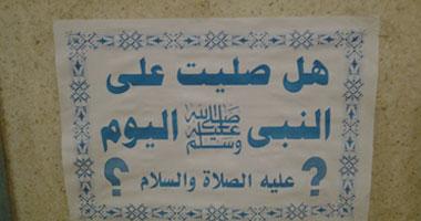 محمد أحمد فؤاد يكتب: ليس بالشعارات والملصقات تستقيم الأمم