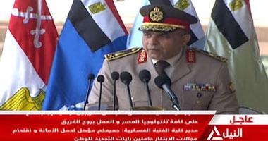 مدير الكلية الفنية العسكرية:الدفعة 54 حريصة على المساعدة فى محاربة الإرهاب