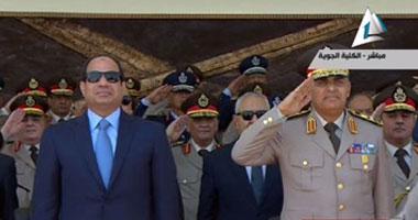 الوفد تنازل الرئيس ثرواته رساله s6201422114248.jpg