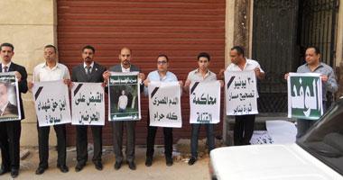 جانب من مشاركة حزب الوفد بأسيوط لذكرى الشهداء