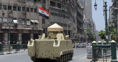 الجيش يغلق ميدان التحرير أمام حركة المرور تزامناً مع ذكرى عز S6201430134045