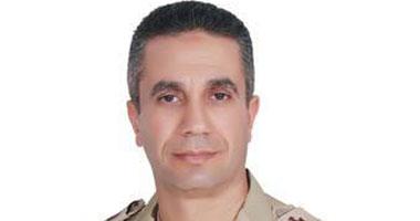 بالصور.. المتحدث العسكرى : مقتل تكفيريين بشمال سيناء وضبط 94 آخرين اليوم السابع