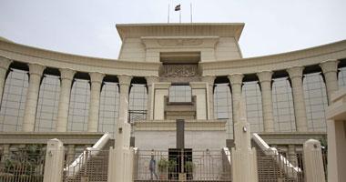 الدستورية العليا تقضى بعدم دستورية نص بقانون العلاقة بين المؤجر والمستأجر