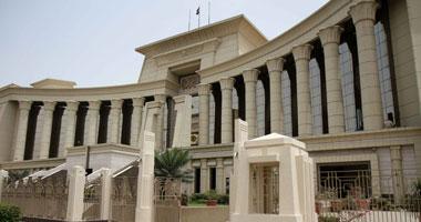 المحكمة الدستورية - ارشيفية