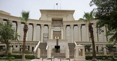 الدستورية العليا تنشر 14 حكما لها بالجريدة الرسمية أبرزها  ترسيم الحدود  -