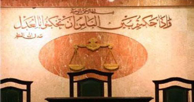 """نظر محاكمة المتهمين ببناء ورش بدون تراخيص بـ""""شق التعبان"""" فى المعادى اليوم"""