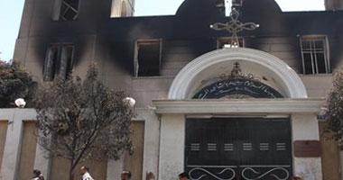 الحكم على 119 إخوانيا اليوم بتهمة حرق كنيسة مار جرجس