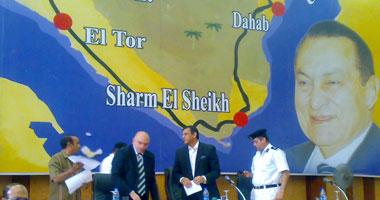 إعلان نتيجة قرعة حج الجمعيات الأهلية بجنوب سيناء وكفر الشيخ وأسيوط