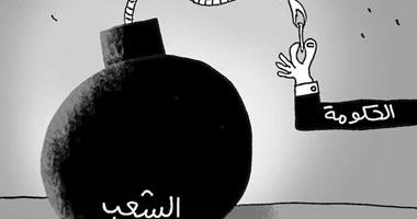 كاريكاتير سياسى (متجدد إن شاء الله)من الدستور  S72010140420