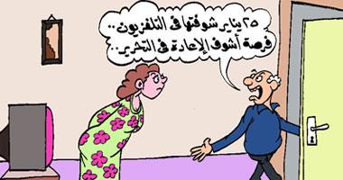 كاريكاتير الاعاده 2012 s7201112131251.jpg