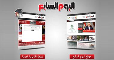 شكل الموقع الجديد