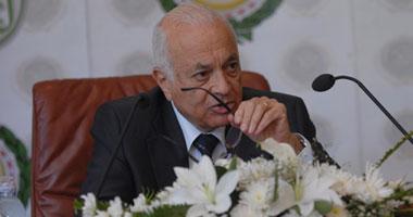 نبيل العربى أمين عام الجامعة العربية