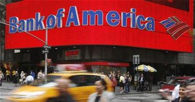 بنك أوف أمريكا: دبي تتجه لركود بنحو 5.5% مع دنو استحقاقات بعشرة مليارات دولار