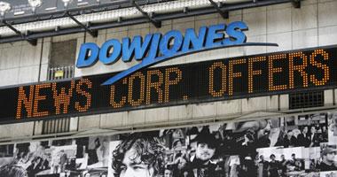 """داو جونز يُعمق خسائره لـ660 نقطة بالختام مع هبوط """"آبل"""""""