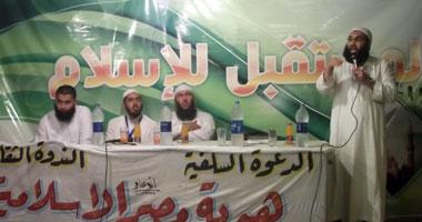 """النور السلفى يدعو أبناء كفر الشيخ لتسجيل أسمائهم لنقلهم لـ""""التحرير"""""""