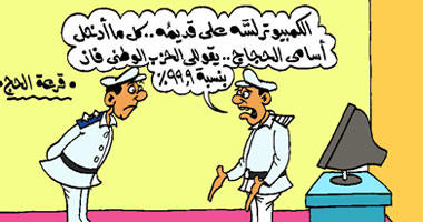 كاريكاتير الوطني فايز علي طول 2011 s720114113625.jpg