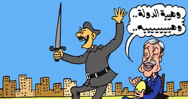 كاريكاتير هيبة الدولة s72011511287.jpg