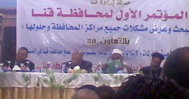 أهالى قنا يشتكون من رغيف العيش وعدم وصول المياه لعدة قرى s720115143330.jpg