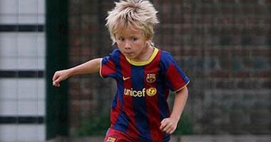 برشلونة يقترب من ضم طفل إنجليزى عمره 7 سنوات لصفوفه s720115153051.jpg