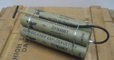 إصابة 19 شخصا فى انفجار مصنع للمتفجرات والديناميت وسط روسيا