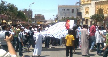 جانب من المظاهرات فى بنى سويف