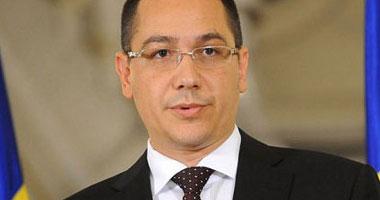 رومانيا تؤجل زيادة ضريبة الوقود لثلاثة أشهر