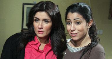 لقطة من المسلسل