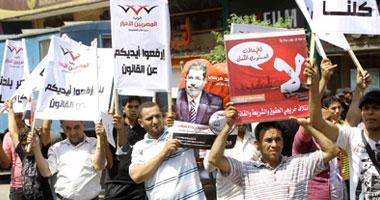 مظاهرات مجلس الدولة
