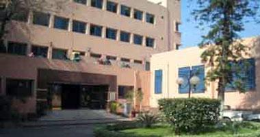 المعهد القومى لأمراض السكر والغدد الصماء