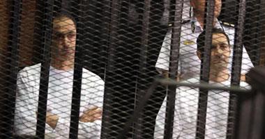 """علاء - وصول علاء وجمال مبارك لأكاديمية الشرطة لمحاكمتهما فى """"محاكمة القرن"""" S720129134259"""