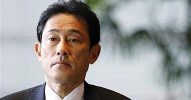 وزير الخارجية اليابانى فوميو كيشيدا