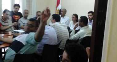 إجتماع الهيئه العليا لحزب الدستور لمناقشة التحالفات s7201412171527.jpg