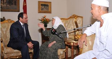 الرئيس السيسى والحاجه زينب ونجلها الدسوقى خليل