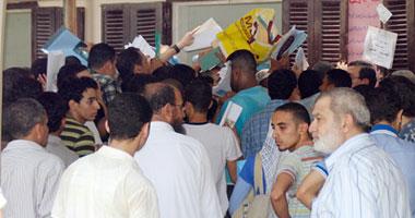 التنسيق المصري 2011 تنسيق الكليات 2011 ,مشاهدة تنسيق