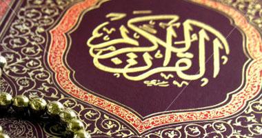 عضو بمكافحة الإسلاموفوبيا:القرآن برئ من عنف الإرهابيين والإسلام يدعو للتسامح