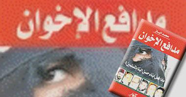 """محمد الباز يصدر الطبعة الثانية من""""مدافع الإخوان"""""""
